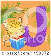 Clipart Graphic Of A Cute Jaguar With The Letter J Royalty Free Vector Illustration