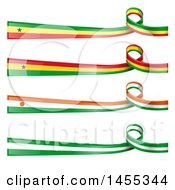 Clipart Of African Flag Banners With A Loop Royalty Free Vector Illustration