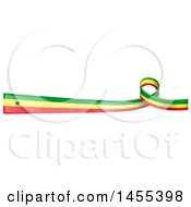 Poster, Art Print Of Senegalese Flag Banner With A Loop