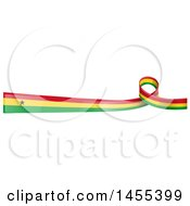 Poster, Art Print Of Ghanaian Flag Banner With A Loop