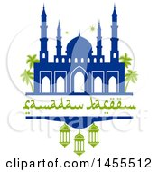 Clipart Of A Blue And Green Ramadan Kareem Design With A Mosque Palm Trees Lanterns And Text Royalty Free Vector Illustration by Vector Tradition SM