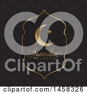 Clipart Of A Moon With Ramadan Kareem Text Royalty Free Vector Illustration by KJ Pargeter