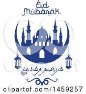 Poster, Art Print Of Blue Ramadan Kareem Design With A Mosque And Text