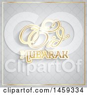Clipart Of An Eid Mubarak Background Royalty Free Vector Illustration by KJ Pargeter