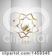 Clipart Of A Ramadan Kareem Design Royalty Free Vector Illustration by KJ Pargeter