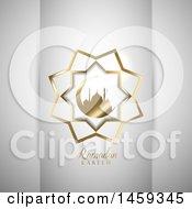 Poster, Art Print Of Ramadan Kareem Design