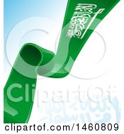 June 24th, 2017: Clipart Of A Saudi Arabian Flag Background Royalty Free Vector Illustration by Domenico Condello