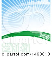 June 24th, 2017: Clipart Of A Blue Sky With Rays And Clouds And A Saudi Arabian Flag Royalty Free Vector Illustration by Domenico Condello
