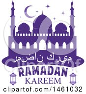 Clipart Of A Purple Ramadan Kareem Design With A Mosque And Text Royalty Free Vector Illustration by Vector Tradition SM