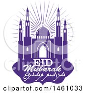 Clipart Of A Purple Eid Mubarak Design With A Mosque And Text Royalty Free Vector Illustration by Vector Tradition SM