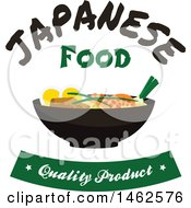 Clipart Of A Japanese Food Design Royalty Free Vector Illustration