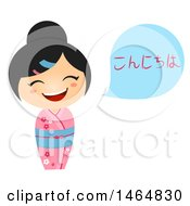 Poster, Art Print Of Girl In A Traditional Outfit Saying Hi In Japanese