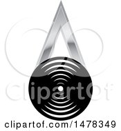 Clipart Of A Circle And Arrow Design Royalty Free Vector Illustration