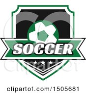 Soccer Ball Shield