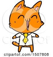 Happy Cartoon Cat