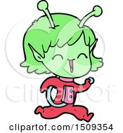Poster, Art Print Of Cartoon Alien Girl Laughing
