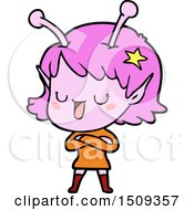 Poster, Art Print Of Happy Alien Girl Cartoon