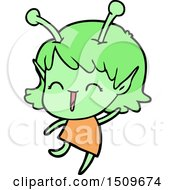 November 20th, 2017: Cartoon Alien Girl Laughing by lineartestpilot