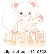 Poster, Art Print Of Cute Baby Polar Bear Cub Sitting And Waving