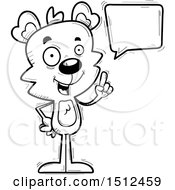 Clipart Of A Black And White Happy Talking Male Bear Royalty Free Vector Illustration