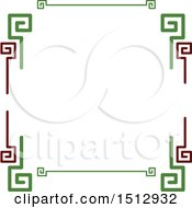 Clipart Of A Mexican Styled Border Royalty Free Vector Illustration by Vector Tradition SM