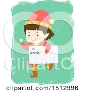 Clipart Of A Christmas Elf Boy Running With A Letter To Santa Royalty Free Vector Illustration by BNP Design Studio
