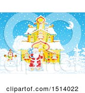 Clipart Of A Christmas Santa Claus By A House On A Winter Night Royalty Free Vector Illustration