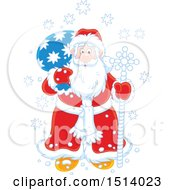 Clipart Of A Christmas Santa With A Pole And Sack In The Snow Royalty Free Vector Illustration