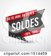 Clipart Of A Red And Gray Soldes Sales Design Banner With Sample Text On A Shaded Background Royalty Free Vector Illustration by beboy