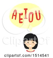 Clipart Of A Girl Saying The Voewls Of The Alphabet Royalty Free Vector Illustration