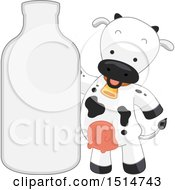 Clipart Of A Cow Mascot With A Giant Milk Jar Royalty Free Vector Illustration by BNP Design Studio