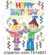 Clipart Of A Boy And Girl Celebrating At A Birthday Party Royalty Free Vector Illustration
