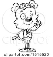 Clipart Of A Black And White Waving Male Bear Scout Royalty Free Vector Illustration
