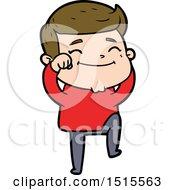 December 15th, 2017: Happy Cartoon Man by lineartestpilot