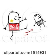New Year 2018 Stick Man Kicking Last Year 2017