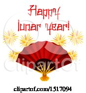 Clipart Of A Chinese New Year Design Royalty Free Vector Illustration by Vector Tradition SM