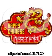 Clipart Of A Chinese New Year Design Royalty Free Vector Illustration