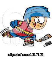 Clipart Of A Cartoon Boy Playing Hockey Royalty Free Vector Illustration by toonaday