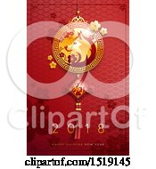 Clipart Of A Happy Chinese New Year 2018 Greeting Under A Dog On Red Royalty Free Vector Illustration