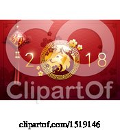 Clipart Of A Happy Chinese New Year 2018 Design With A Dog Royalty Free Vector Illustration
