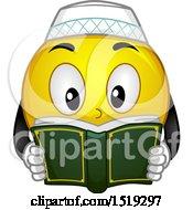 Poster, Art Print Of Yellow Smiley Emoji Muslim Reading The Quran