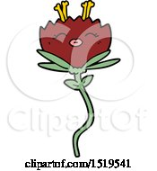Poster, Art Print Of Happy Cartoon Flower
