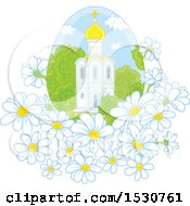 Clipart Of A Beautiful Church In An Egg Shaped Frame With Daisy Flowers Royalty Free Vector Illustration