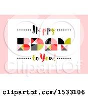 Retro Happy Birthday Design