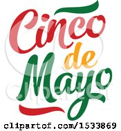 Clipart Of A Cindo De Mayo Design Royalty Free Vector Illustration by Vector Tradition SM