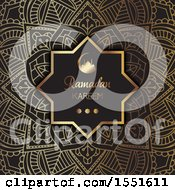 Clipart Of A Ramadan Kareem Greeting With A Mosque Royalty Free Vector Illustration by KJ Pargeter