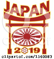 Clipart Of A Rugby Ball With A Japanese Flag Rising Sun And Japan 2019 Text In A Pagoda Royalty Free Vector Illustration by patrimonio