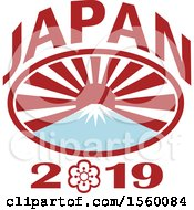 Clipart Of A Rugby Ball Oval With Mount Fuji Japanese Rising Sun And 2019 Text Royalty Free Vector Illustration