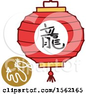 Clipart Of A Lantern And Chinese Year Of The Dragon Zodiac Symbol Royalty Free Vector Illustration