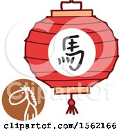 Clipart Of A Lantern And Chinese Year Of The Horse Zodiac Symbol Royalty Free Vector Illustration